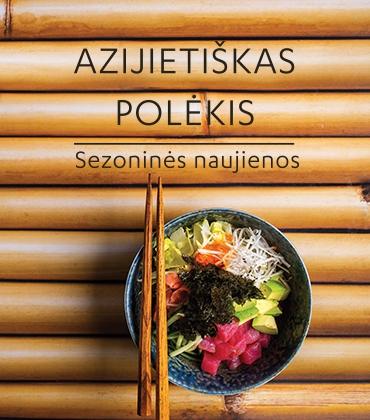 AZIJIETIŠKAS POLĖKIS